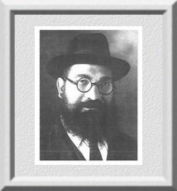 הרב קרול